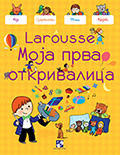 Moja prva otkrivalica - Larousse