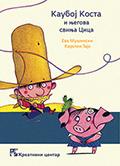 Kauboj Kosta i njegova svinja Cica