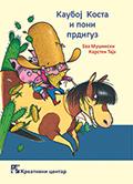 Kauboj Kosta i poni prdiguz