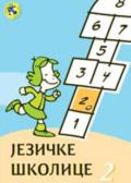 Језичке школице 2