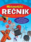 Математички речник