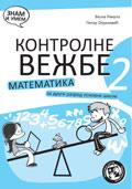 Контролне вежбе из математике за 2. разред