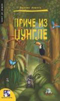 Priče iz džungle