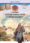 Srpski manastiri u srednjem veku