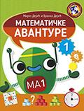 Adventures in Maths 1