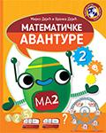 Adventures in Maths 2