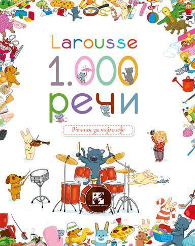 1000 речи - Larousse