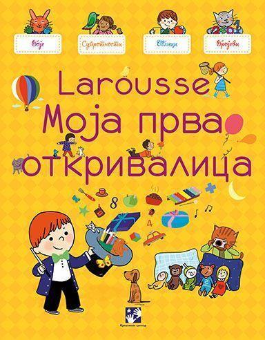 Моја прва откривалица - Larousse
