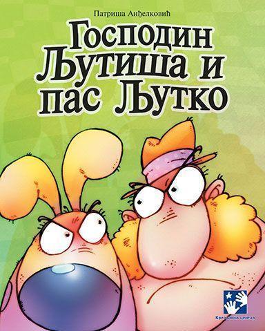 Господин Љутиша и пас Љутко