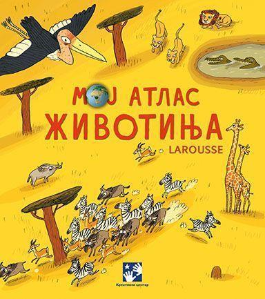 Мој атлас животиња - Larousse