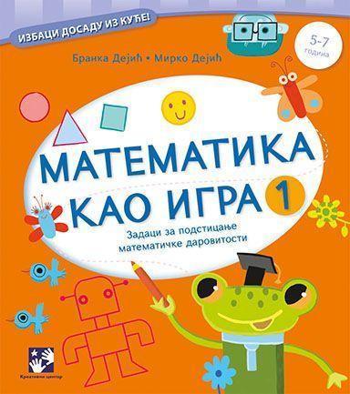 Математика као игра 1