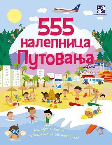 555 налепница - Путовања