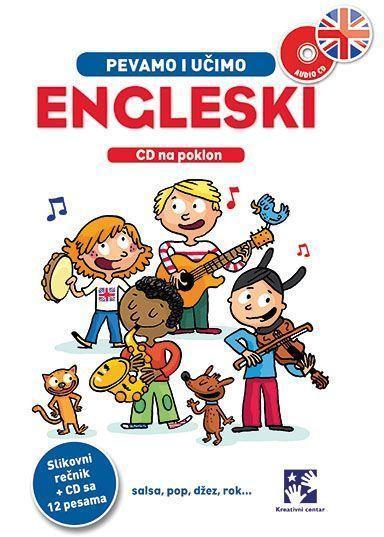 Певамо и учимо енглески