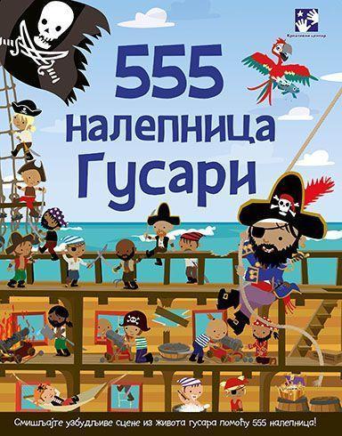 555 налепница - Гусари