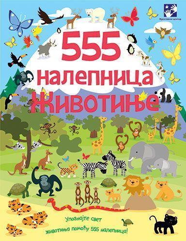 555 налепница - Животиње