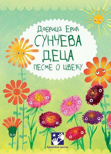 Сунчева деца: песме о цвећу