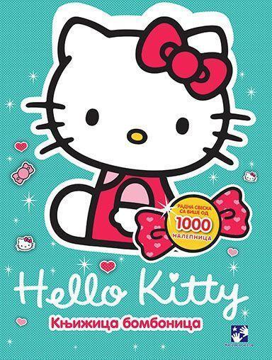 Hello Kitty Књижица бобмоница