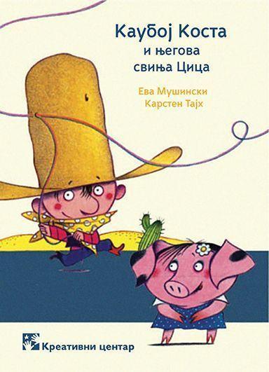 Каубој Коста и његова свиња Цица