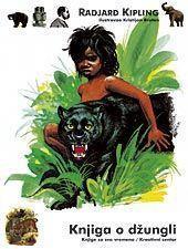 Књига о џунгли