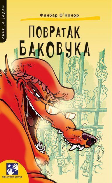 Повратак Баковука