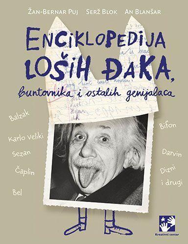 Енциклопедија лоших ђака, бунтовника и осталих генијалаца