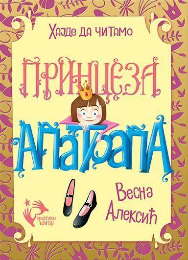 Принцеза Апатрапа