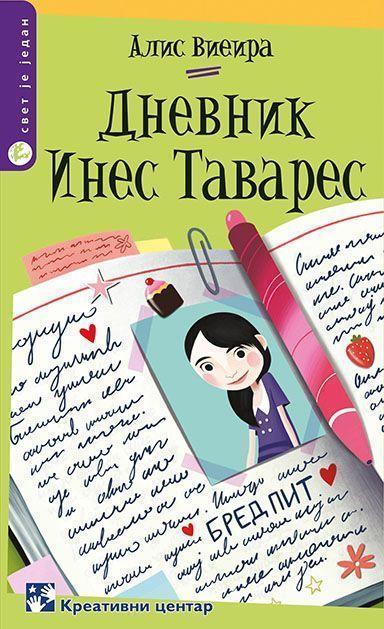Дневник Инес Таварес