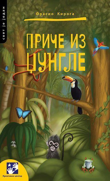 Приче из џунгле