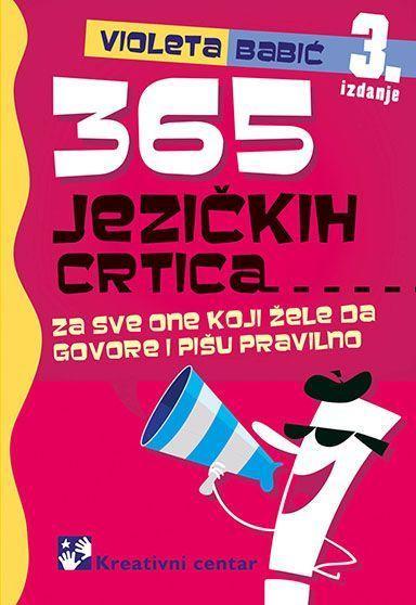 365 језичких цртица