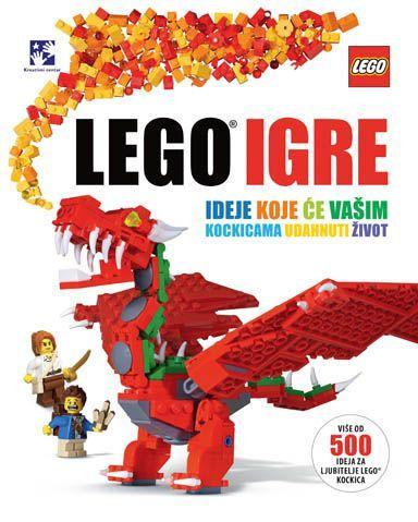 LEGO ИГРЕ