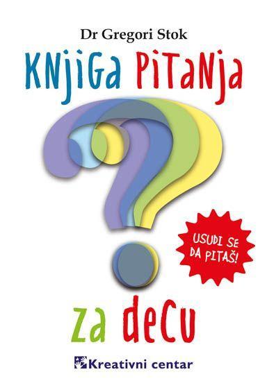 Књига питања за децу