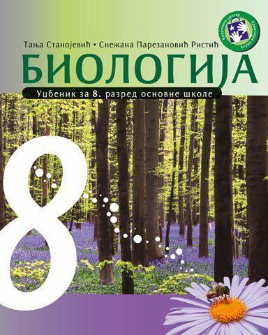 Биологија 8, уџбеник за осми разред основне школе