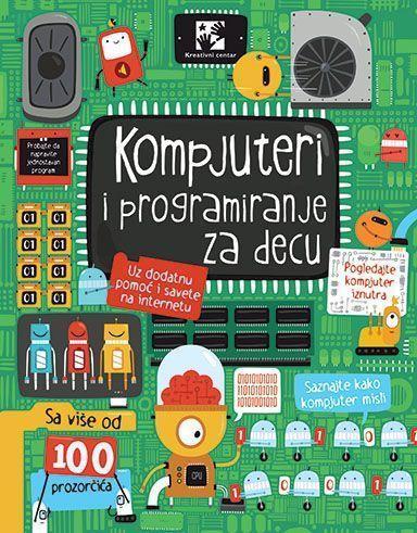 Компјутери и програмирање за децу
