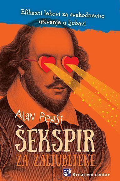 Шекспир за заљубљене