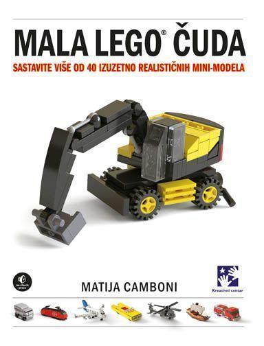 МАЛА LEGO ЧУДА