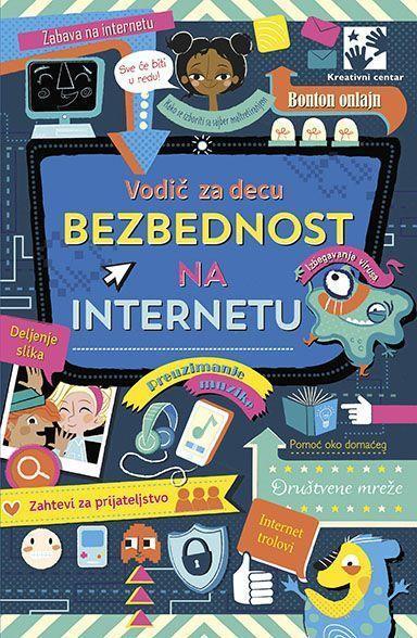 Безбедност на интернету – Водич за децу