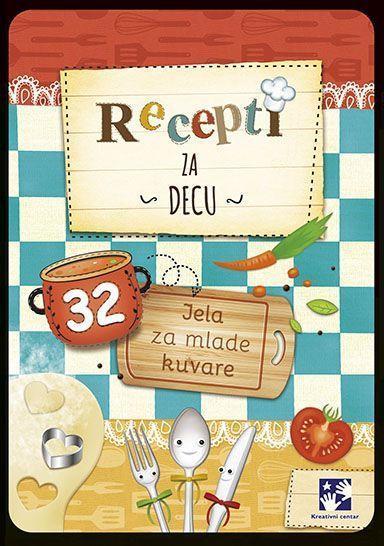 Рецепти за децу