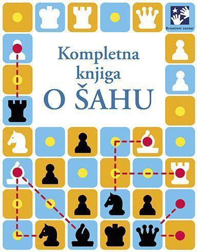 Комплетна књига о шаху