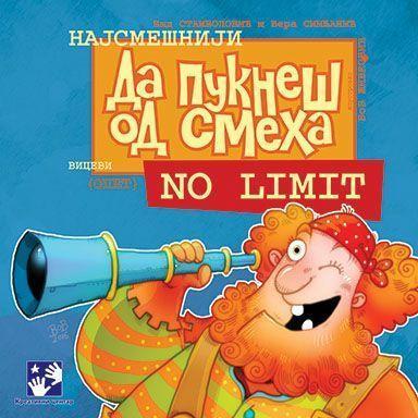 Најсмешнији вицеви: No limit