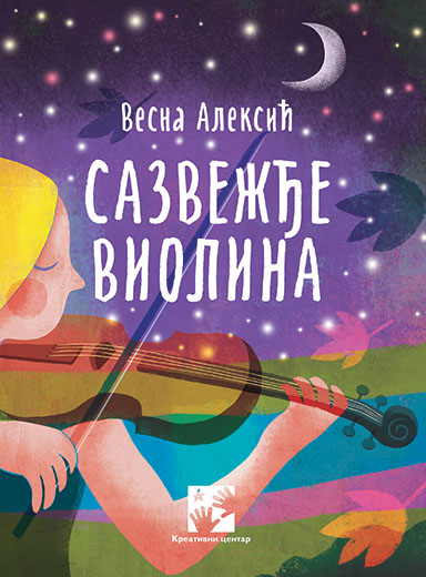 Violins constellation