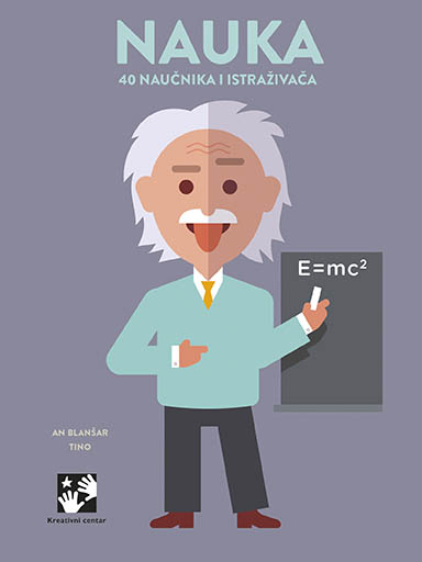 Наука. 40 научника и истраживача