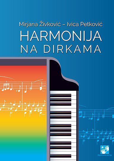 Хармонија на диркама