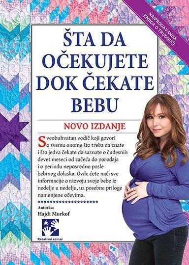 Шта да очекујете док чекате бебу