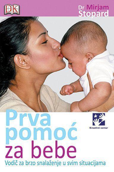 Прва помоћ за бебе