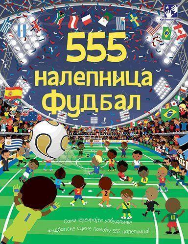 555 налепница - Фудбал
